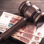 Бывший вице-мэр Барнаула предстанет перед судом