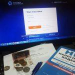 В Новосибирской области увеличилась собираемость имущественных налогов