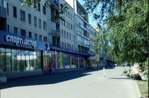 В Барнауле продают первый в городе «Спортмастер»