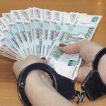 В МВД назвали купюры, которые чаще всего подделывают мошенники в России