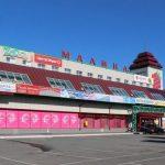 ТЦ «Малина» в Барнауле продают за 48 млн рублей