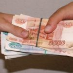 Только для своих: директор рубцовского филиала «Аптеки Алтая» получила условный срок за взятки