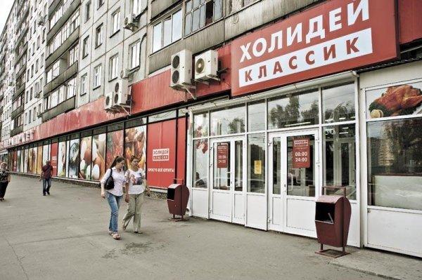 Алтайские бизнесмены просят помощи из-за банкротства «Холидея»