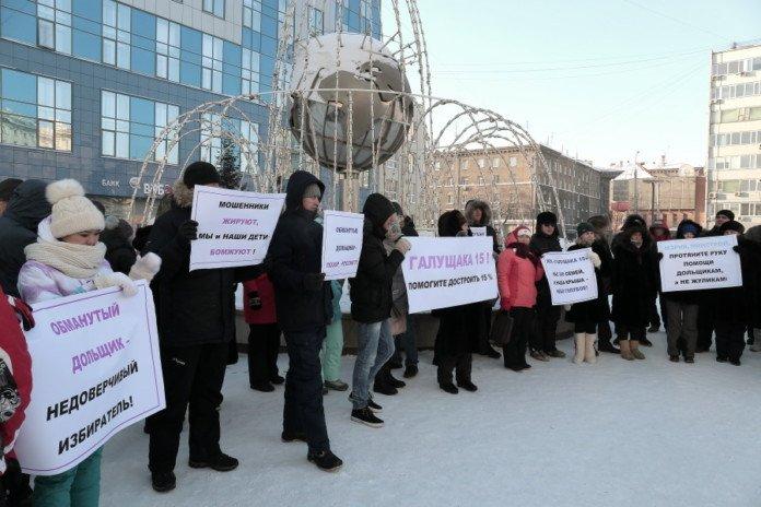 КСП: Число новосибирских обманутых дольщиков продолжает расти