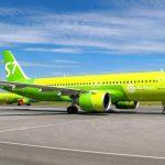 С 2020 года S7 возобновила рейс  Новосибирск – Горно-Алтайск