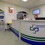 В 2020 году сфера здравоохранения Новосибирской области получит дополнительно 1,5 млрд рублей