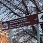 В Барнауле появились новые указатели для туристов