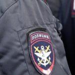 """Россиянин под видом полицейского трогал школьниц, чтобы """"найти у них снюс"""""""