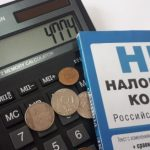 В Новосибирской области поступления по налогам упали на 4,5 млрд руб.