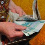 Почти 100 тысяч нужно вернуть бабушке с сыном инвалидом за «переплату» пенсионному фонду