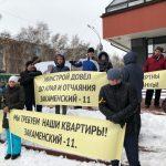 В Новосибирске прошел митинг обманутых дольщиков