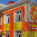 Обновленный, современный детский сад открылся в алтайском селе