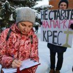 """В Барнауле пройдет пикет """"за благоустройство парка Ленина"""""""