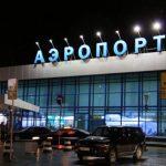 В барнаульском аэропорту задержали рейсы из-за плохой погоды