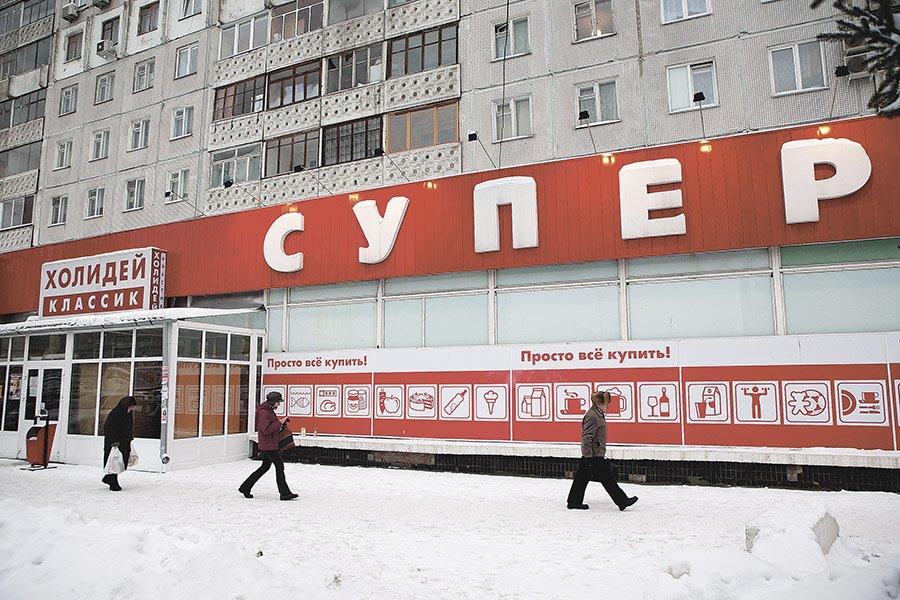 Почему стало возможно оспаривание сотен сделок производителей с одним из крупнейших ритейлеров Сибири — компании «Холидей»?