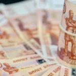 Названы самые высокооплачиваемые вакансии в России