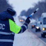 ГИБДД разыскивает водителя, который сбил женщину на Власихинской