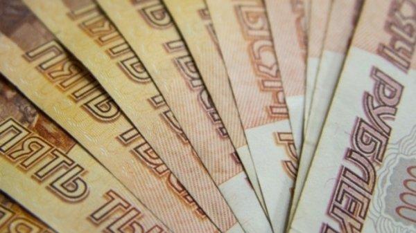 Россияне положили восемь триллионов рублей на банковские счета