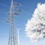 """ООО """"Энергия маркет"""" раскрывает информацию за январь 2020 года"""