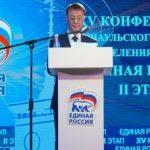1 Франк = 257 единороссов: «партия власти» назвала своего кандидата в мэры Барнаула