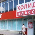 Омские бизнесмены поддержали алтайских коллег в борьбе против «Холидея»