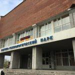 В Новосибирске ликвидировали технопарк, созданный по указу Ельцина