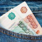 Россияне стали меньше экономить и обращать внимание на цены