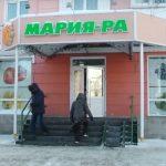 Судятся, ругаются, банкротятся. Как жители Алтайского края воюют с «Марией-Ра»