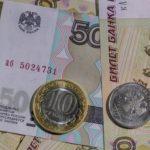 Налог для самозанятых могут ввести в Алтайском крае летом 2020 года