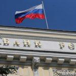 Новосибирцы стали чаще жаловаться в Центробанк на кибермошенников