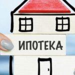 Каждый третий россиянин не сумел накопить на первый взнос по ипотеке - опрос