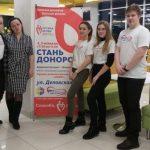 Более 300 человек стали донорами крови в Новоалтайске