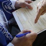 Зачем Всероссийской переписи наши жилищные условия?