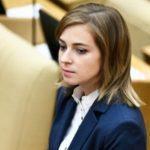 Поклонская заявила о 700 крымчанах, обманутых алтайским банком