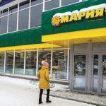 Расщепление: «Мария-Ра» выделила три новых фирмы из головной организации