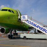 S7 Airlines прекращает полеты в города Китая и Гонконг