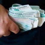 «Добрая» аферистка присвоила 200 тысяч бийской пенсионерки