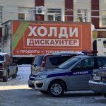 Генпрокуратура поручила проверить действия конкурсного управляющего «Холидея»