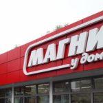 """""""Магнит"""" приостановил поставки овощей и фруктов из Китая"""