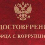 Суд ужесточил приговор Вадиму Надвоцкому