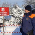 Ледовую переправу закрыли в Алтайском крае