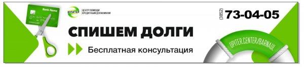 129 лет: рассказываем, как пройдёт День города в Рубцовске
