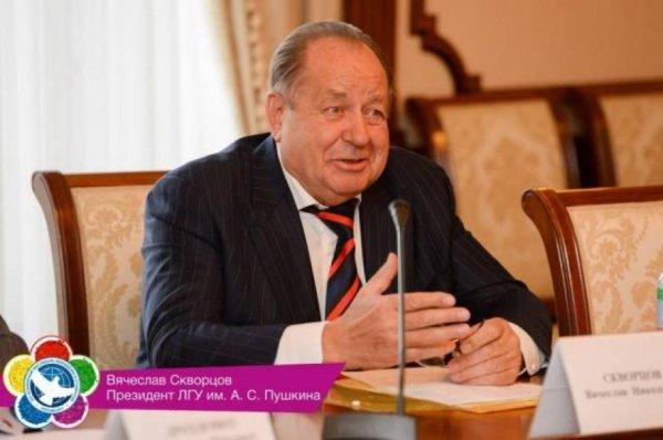 Обвиняемого в растрате экс-ректора ленинградского вуза перевезли на Алтай