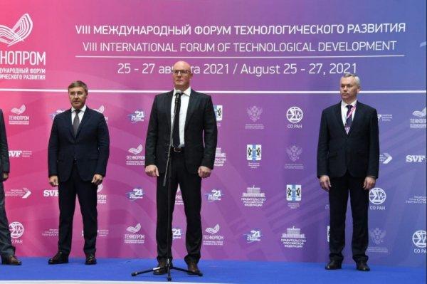 """1-ый день форума «Технопром» — основное""""/>"""