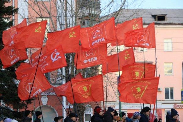 Алтайская КПРФ просит снять с голосования в краевой парламент «Коммунистов Рф»