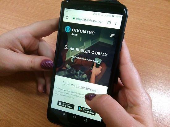 """Банк """"Открытие"""" ввел новые функции управления счетами в программе для телефона для розничных клиентов"""