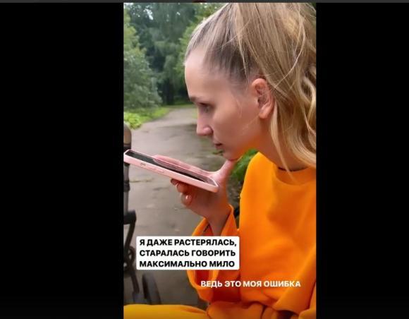 Блогер по ошибке перевела средства не туда - жительнице Барнаула