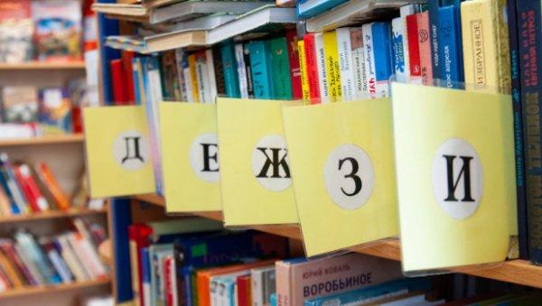 Это не«Тихий дон». Россияне назвали наилучшие произведения литературы
