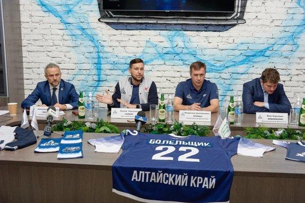 Хоккеисты «Динамо-Алтай» заявили о возможности выиграть чемпионат