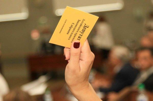 Как прошла крайняя сессия седьмого созыва алтайского парламента